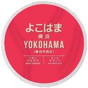 Retro Vintage Japan Train Station Sign - Yokohama Red Round Beach Towel
