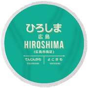Retro Vintage Japan Train Station Sign - Hiroshima Green Round Beach Towel