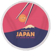 Retro Japan Mt Fuji Tourism - Magenta Round Beach Towel