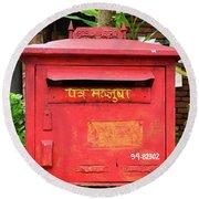 Asian Mail Box Round Beach Towel
