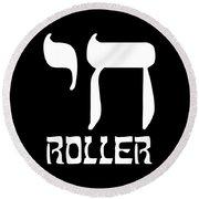 Chai Roller Funny Jewish High Roller Round Beach Towel