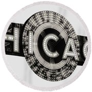 Chicago Theater Marquee - T-shirt Round Beach Towel