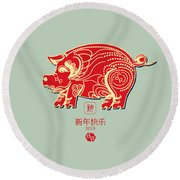 Pig 2019 Happy Chinese New Year Of The Pig Characters Mean Vector De Round Beach Towel