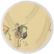 The Narrow Road To The Deep North 2 Round Beach Towel