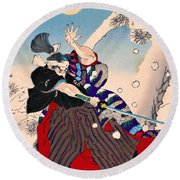 Top Quality Art - Kobayashi Heihachiro Round Beach Towel