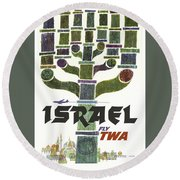 Trans World Airlines - Israel - Vintage Travel Poster Round Beach Towel