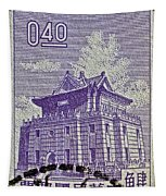 1960 Taiwan Chu Kwang Tower Quemoy Stamp Tapestry