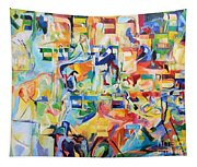 at the age of three years Avraham AVine recognized his Creator 5 Tapestry