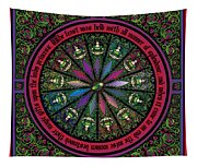 Celtic Sleeping Beauty Part I The Gifts Tapestry