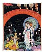 China Tapestry