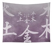 Chinese Symbols Five Elements Tapestry