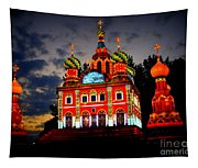 Church Of The Savior On Spilled Blood Lantern At Sunset Tapestry