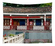Colorful China Tapestry