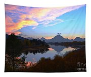 Colorful Clouds Tapestry