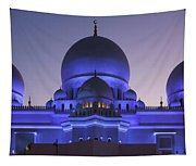 Exterior View Of Sheikh Zayed Grand Tapestry