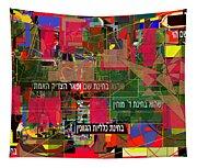 from Likutey Halachos Matanos 3 4 b Tapestry