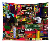 from Likutey Halachos Matanos 3 4 d Tapestry