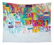 from the Words of Rav Moshe Kordevero Tapestry