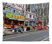 Fruit Shop And Street Scene Shanghai China Tapestry