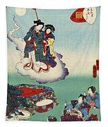 Japan: Tale Of Genji Tapestry