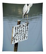 Japanese Waterfowl - Kyoto Japan Tapestry