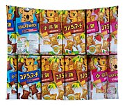 Koalas March Biscuits Tapestry