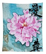 Love Double Happiness With Red Peony Tapestry