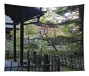 Moss Garden Temple - Kyoto Japan Tapestry