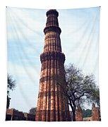Qutb Minar Tapestry