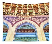 Salam Mosque Tapestry