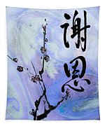 Thank You Shaon Gratitude Tapestry