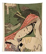The Courtesan Tsukasa From The Ogiya House Tanabata. Star Festival  Tapestry
