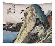 The Lake At Hakone Tapestry