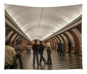 The Underground 1 - Victory Park Metro - Moscow Tapestry