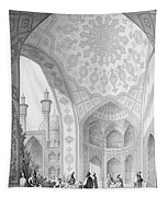 The Vestibule Of The Main Entrance Of The Medrese I Shah-hussein Tapestry