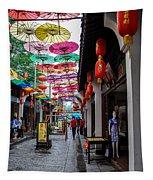 Umbrella Street Tapestry