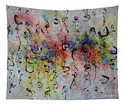 Abstract Calligraphy115 Tapestry