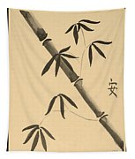 Bamboo Art In Sepia Tapestry