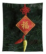 Chinese Christmas Tree Ornament Tapestry