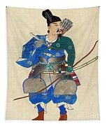 Japan: Archery Tapestry
