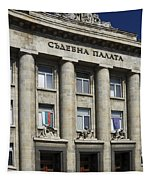 Ruse Bulgaria Courthouse Tapestry