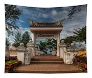 Samila Garden Tapestry