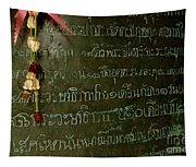 Thai Bell 2 Tapestry