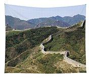 China, Mu Tian Yu Tapestry
