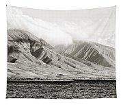 Maui Pano Tapestry