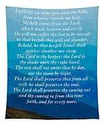 Psalm 121 Tapestry