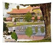 Vintage Japanese Art Tapestry