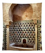 Alhambra Palace Baths Tapestry