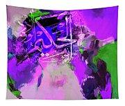 Allah 99 Nmes Al Hakeemo Tapestry