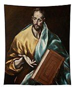 Apostle Saint James The Less Tapestry